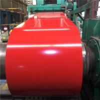 Buy cheap Color coated galvanized corrugated metal from wholesalers