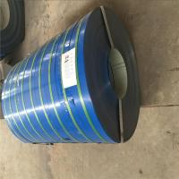 Buy cheap Galvanized steel coil for China supplier from wholesalers