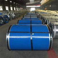 Buy cheap New arrivals roofing application colour steel coil from wholesalers