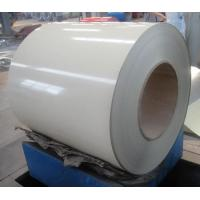 Buy cheap pre painted color steel coil from wholesalers