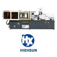 Quality HXS/h176 HXS unmixed two color injection molding machines wholesale