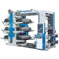 Multi Color Flexible Letter Press