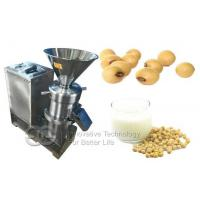 Quality Nut Butter Soybean Milk Making Machine|Soybean Milk Machine Manufacturer Supplier wholesale