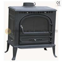 Buy cheap ST-244C Stoves from wholesalers