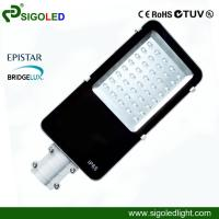 Buy cheap SIGOLED-60W High Power LED Street Light from wholesalers