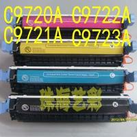 China Toner Cartridge HP C9720A C9721A C9722A C9723A 641A Toner Cartridge Compatible 100% New on sale