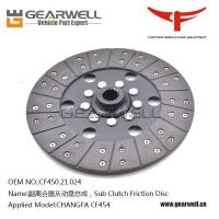 China CHANGFA TRACTOR SPARE PARTS SUB-CLUTCH FRICTION DISC Part NO.CF450.21.024 on sale