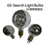 Marine Lamps 108 GS-Search Light Bulbs