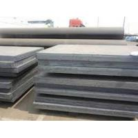 Prime GB Q235 hot rolled checkered steel plate coil