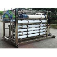 Quality Fully Automatic Seawater To Drinking Water Machine For Industrial / Commercial Use wholesale