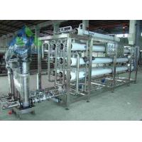 Quality 5 Ton Per Day Seawater To Drinking Water Machine With Automatic / Manual Valve wholesale