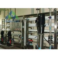 Quality High Efficient Seawater To Drinking Water Machine With CIP Cleaning System wholesale
