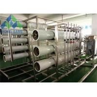 Quality High Efficiency Saltwater To Freshwater Machine Swro Plant Modular System Design wholesale