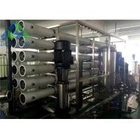 Quality Land Base Salt Water Purification Machine That Turns Saltwater Into Drinking Water wholesale