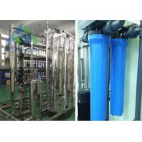 Quality Double Treatment Seawater Ro Plant , Seawater To Freshwater Machine 30M3 / Hr wholesale