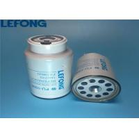 China Perkins Cat Diesel Fuel Filter , Cat Fuel Water Separator Filter 2656F853 308-7298 on sale