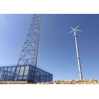 China House 10kw Wind Turbine Power Generation System With Permanent Magnet Synchronous Generator on sale
