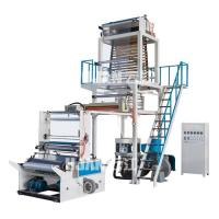 Quality Rotary Die-head Blowing Machine (PE Shrink Film Blowing Machine) wholesale