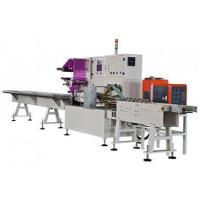 Quality Pocket Pack Facial Tissue Packaging Machine wholesale