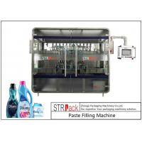 Quality PLC Inline 8 Heads Ointment Filling Machine For Shampoo / Shower Gel / Fabric Softener wholesale