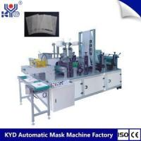China Disposable Headrest Cover Masking Machine on sale
