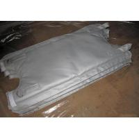 China Fireproof heat insulation cloth on sale