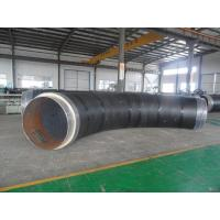 Quality Pipe insulation wholesale