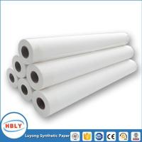 Buy cheap PPPaper from wholesalers