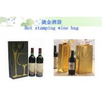 Household Hot stamping wine bag
