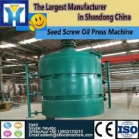 China High quality of palm kernel crushing machine on sale