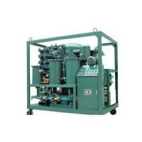 Quality Oil Filtration machine Lube oil purification machine wholesale