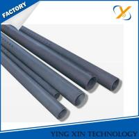 Quality SIC cooling air pipes wholesale