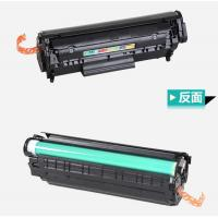 China Canon Laser Printer Toner Cartridges on sale