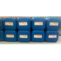Quality Chemical Product Reagent Hydrogen Peroxide wholesale