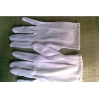 Quality Clean dust-free gloves wholesale