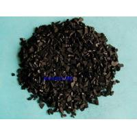 Quality Water treatment materials Coal based activated carbon wholesale