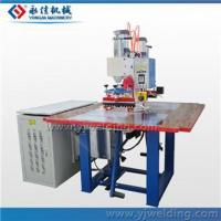 High Frequency Welding Machine Products Double-head Infusion Bags Catheter Welding Machine