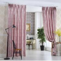 Quality Embroidery Curtain & Fabrics QL-E2020 wholesale
