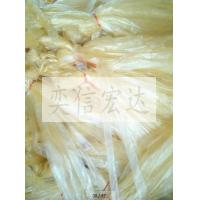 Quality Dried Hog Casings Dried Natural Sausage Casings YX02 wholesale