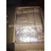 Quality Dried Hog Casings Dried tubed hog casings 10309425716 wholesale