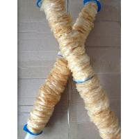 Quality Dried Hog Casings Dried Tubed Hog Casings(DTHC) YX07 wholesale