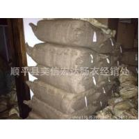 Quality Dried Hog Casings Natural Dried Hog Casings 10309381916 wholesale