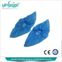 Quality Surgical Clothing Disposable PE Shoe Cover wholesale