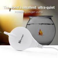 China The World's Smallest And Quietest Aquarium Air Pump on sale