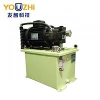 Buy cheap Hydraulic Station for CNC Machine from wholesalers