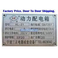 Buy cheap E1030 Anodized Aluminum Nameplates from wholesalers