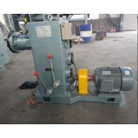 Buy cheap RubberExtruder from wholesalers
