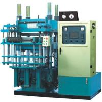 Buy cheap XLB-Y-3Rseriesofrubberflatplatesulfidemachine from wholesalers