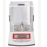 Buy cheap 300g / 0.001g Lab Analytical Digital Balance Scale from wholesalers