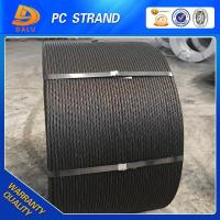 Buy cheap 12.7mm pc strand Grade 270 1860mpa for building material from wholesalers